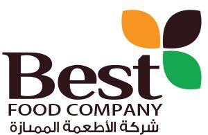 Resort Supplier Best Nuts Maldives